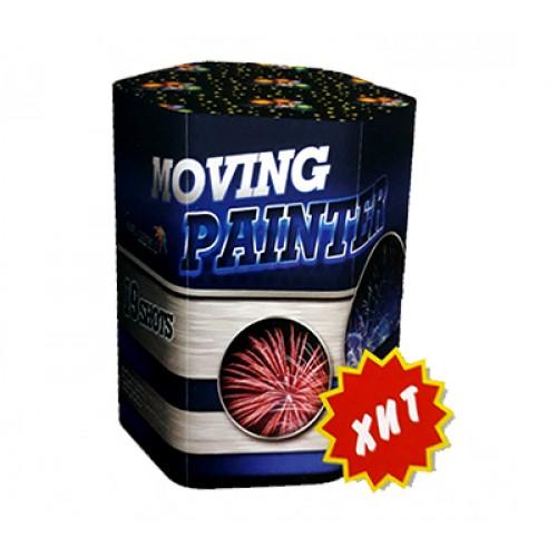 Салют Moving Painter на 19 зарядов